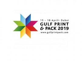Print 2 Pack 2019